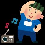 2017 夏休みのラジオ体操はどんな効果がある!?効能を知って積極的に!