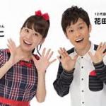 2017年「おかあさんといっしょ」子どもの好きな歌♪~きみとぼく~他