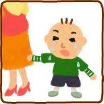 子供からのSOSを見逃してない!?愛情不足のサインの特徴とは?